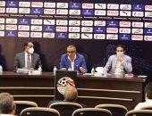 اتحاد الكرة يخاطب كاف للحصول على نسخة جديدة من كأس 2008 المسروق