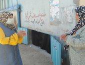 قومى المرأة بالشرقية ينظم حملات توعية داخل 30 قرية لمواجهة كورونا