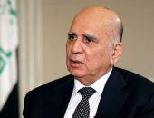 وزير الخارجية العراقى: دول الخليج تدعم أمن بلادنا واستقرارها