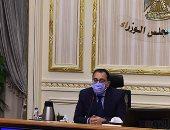 الحكومة: استمرار غرامة الـ4 آلاف جنيه لمن يخالف قرار ارتداء الكمامة