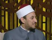 فيديو.. رمضان عبد المعز: الشذوذ الجنسى من الكبائر وملعون فاعله