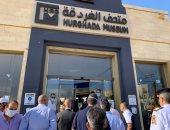وزير السياحة يعلن فتح متحف الغردقة أمام الجمهور بعد تفقد الإجراءات الاحترازية