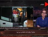 أفضل مداخلة.. والدة أحد العائدين من ليبيا تزغرد على الهواء: ربنا يخلى السيسى