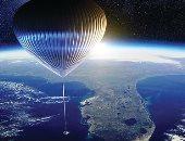 شركة سياحة فضاء تطور رحلات على متن كبسولة ببالون عملاق