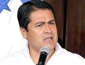 رئيس هندوراس يعلن فتح بلاده سفارة في مدينة القدس هذا العام