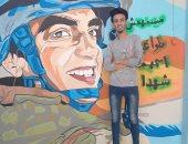 """يوسف"""" من شبرا الخيمة يشارك ببورتريه للبطل أحمدمنسى"""