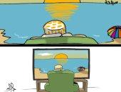كاريكاتير صحيفة سعودية.. السياحة عن بعد فى زمن كورونا