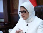 وزيرة الصحة: الاعتماد على تطعيم الإنفلونزا لتقليل المخاطر حال حدوث موجة ثانية لكورونا