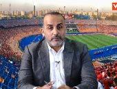 محمد شبانة يكشف فى لايف اليوم السابع غلق الزمالك ملف صفقات الأجانب