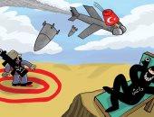 كاريكاتير صحيفة إمارتية .. طائرات أردوغان تترك داعش الإرهابى وتهاجم الأكراد