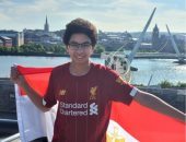 طفل مصرى يعيش بأيرلندا يصوم ويجرى 19كم لجمع تبرعات لمكافحة كورونا في الفيوم