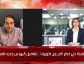 النائب أيمن أبو العلا يكشف للايف اليوم السابع حقيقة فيروس بكين الجديد