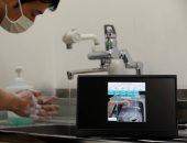 شركة يابانية تطور تقنية ذكاء اصطناعى لضمان غسل الأيدي للوقاية من كورونا