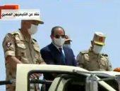 السيسى: القوات المسلحة قادرة على تأمين كافة حدود الدولة ومجالها الجوى