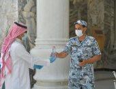 شئون الحرمين توزع أكثر من 60 ألف عبوة ماء على العاملين بالمسجد الحرام
