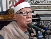 """نقابة القراء تنعى """"أبو الفرج"""" و""""على الحسينى"""": تركا تراثا سيظل نافعا"""