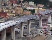 """شاهد.. توثيق عملية بناء جسر جنوة في إيطاليا بتقنية """"تايم لابس"""""""