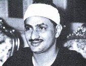 ذكرى رحيله.. محمد صديق المنشاوى رفض نصيحة الأطباء بعدم إجهاد حنجرته