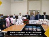 تنسيقية الأحزاب تدعم مديريتى الصحة فى الإسكندرية والمنيا بمستلزمات طبية