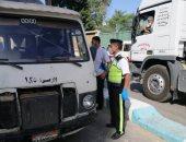 محافظ الشرقية: تغريم 44 سائقا لعدم الالتزام بارتداء الكمامة الواقية