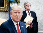 بولتون يصف إدارة ترامب بالفاشلة ويتهمه بعرقلة جهود وقف برنامج إيران النووي