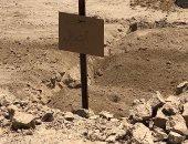 فتوى اليوم..حكم إلقاء موعظة لتذكير الناس بالآخرة عند دفن الميت