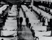مؤرخ كندى: الصين مركز وباء الأنفلونزا عام 1918