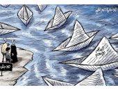 كاريكاتير صحيفة سعودية يسلط الضوء على أزمة المهاجرين فى اليوم العالمى للاجئين