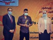 """وزارة التضامن تكرم المخرج محمد سامى عن """"البرنس"""" لدعمه قضايا الإدمان"""