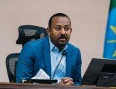 بلومبرج: أزمات تحاصر رئيس وزراء أثيوبيا بعد انطلاق انتخابات مقاطعة تيجراى