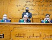 قانون السلطة القضائية: ترقيات القضاة تكون وفقا للأقدمية