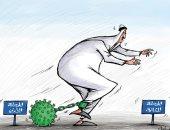 كاريكاتير صحيفة كويتية.. مخاوف موجة كورونا الثانية يؤثر على قرار إنهاء العزل
