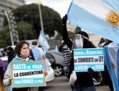 البنك المركزى فى الأرجنتين يتوقع انكماش الناتج المحلى 11.8% بسبب كورونا