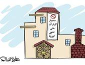 كاريكاتير صحيفة سعودية.. ممنوع الزيارات حتى تنتهى كورونا