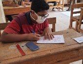 طلاب أولى ثانوى يبدأون امتحان الفصل الدراسى الأول إلكترونيا فى المدارس غدا
