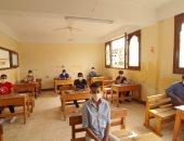 انتهاء امتحان الفقه للقسم الأدبى بالشهادة الثانوية الأزهرية