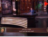 """التنمية المحلية: عزبة """"أبو قرن"""" ستكون ضمن مشروع تطوير العشوائيات نهاية العام"""