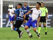 ملخص واهداف مباراة انتر ميلان ضد سامبدوريا في الدوري الإيطالي