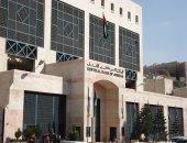نمو تسهيلات البنوك الأردنية للقطاع الخاص 4% فى النصف/1