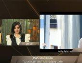 """الملحن أحمد كيكار يكشف كواليس أغنية """"نقف الآن متحدين"""""""