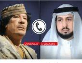 تسريب يفضح تخطيط حاكم المطيرى والقذافى لنشر الفوضى الخلاقة فى الخليج.. فيديو