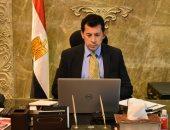 أشرف صبحي يشهد اجتماع مجلس وزراء الشباب العرب عبر الفيديو كونفرانس غداً