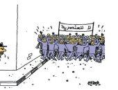 كاريكاتير صحيفة عمانية.. الغرب يواجه المظاهرات المناهضة للعنصرية بالعنف