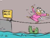 كاريكاتير صحيفة كويتية.. الانتقال إلى المرحلة الثانية فى قيود كورونا كالسير على سلك شائك