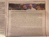 صحيفة أمريكية تعتذر بعد نشرها إعلانا معاديا للإسلام وتعد بالتحقيق