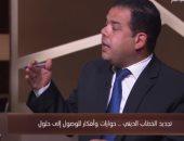 """أحد علماء الأزهر: """"التيار السلفى المنغلق"""" سبب شوائب التدين المصرى"""