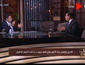 """أحد علماء الأزهر لـ خالد أبو بكر: """"السباك والنجار كانوا بيطلعوا المنبر.. ونرحب بالنقد"""""""