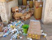 النيابة تطلب التحريات حول واقعة ضبط أدوية مهربة جمركيا فى مصر الجديدة