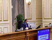 بدء إجتماع اللجنة العليا لإدارة أزمة كورونا عبر الفيديو كونفرانس