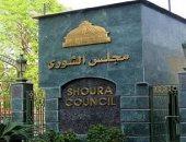 """القانون يلزم """"الهيئة الوطنية للانتخابات"""" بفحص التظلمات في 24 ساعة"""